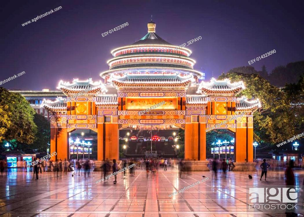 Stock Photo: Great Hall of the People.