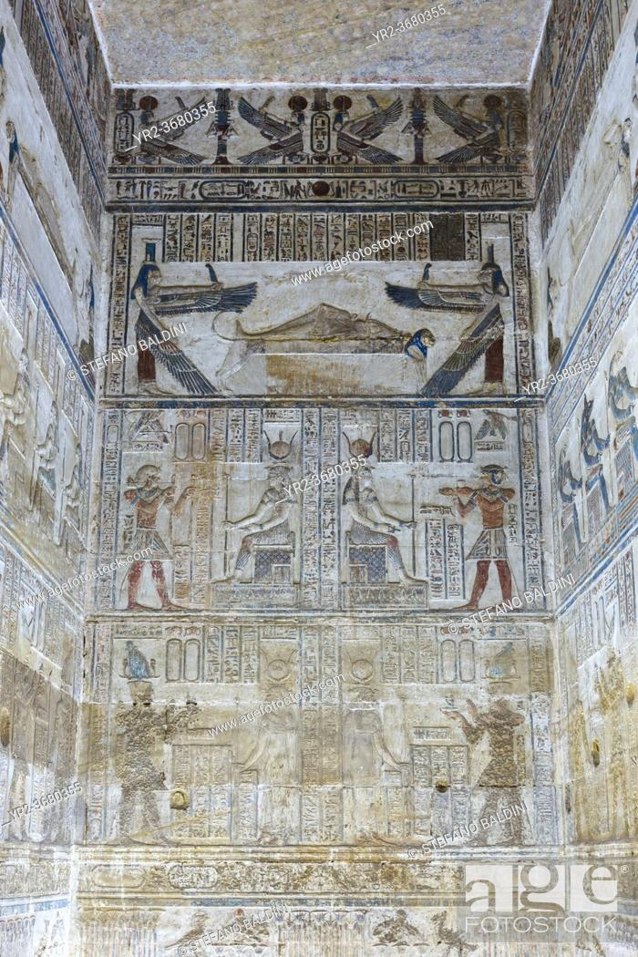 Imagen: Inner sanctuary, temple of Hathor, Dendara, Egypt.