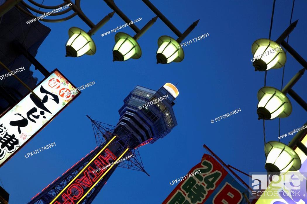 Stock Photo: Tsutenkaku.