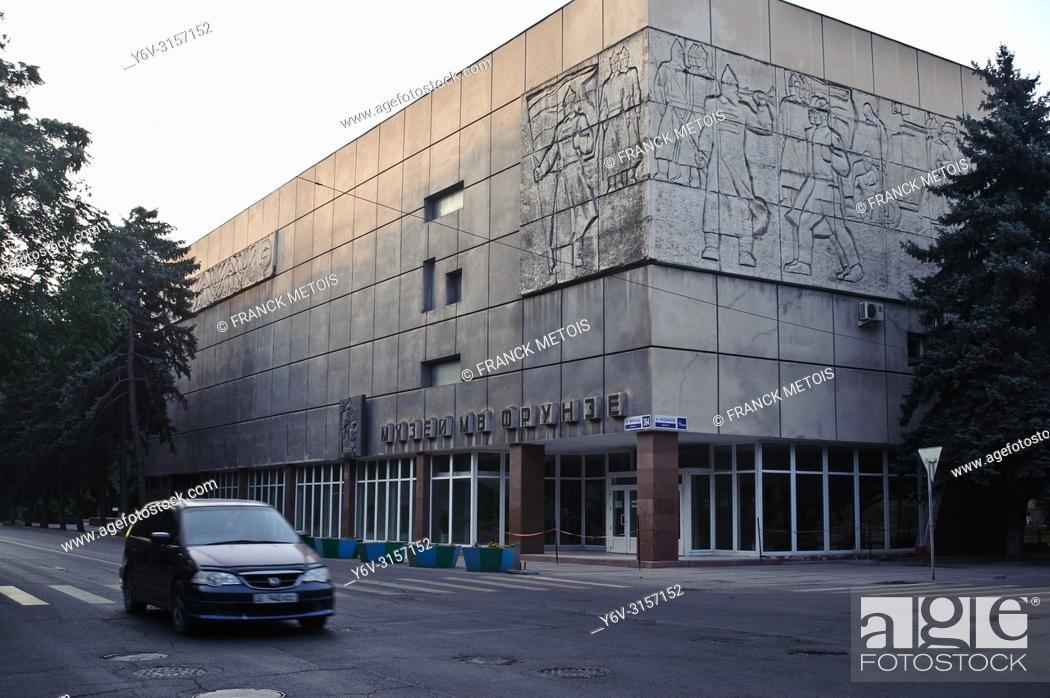 Stock Photo: Frunze house-museum in Bishkek ( Kyrgyzstan).