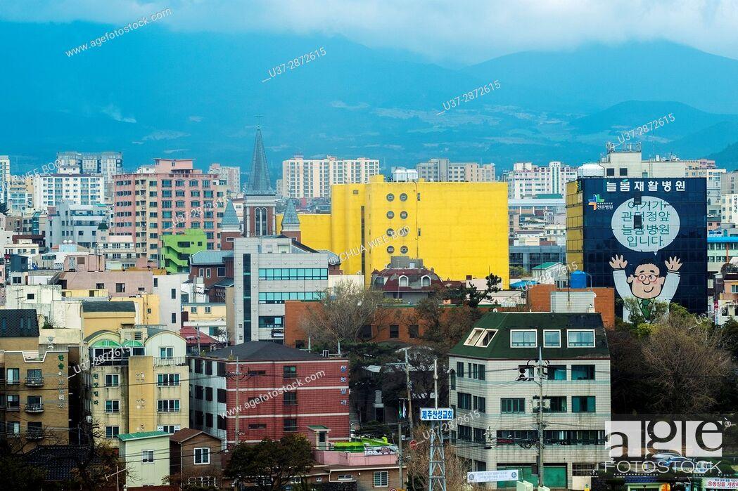 Stock Photo: Jeju town, Korea.