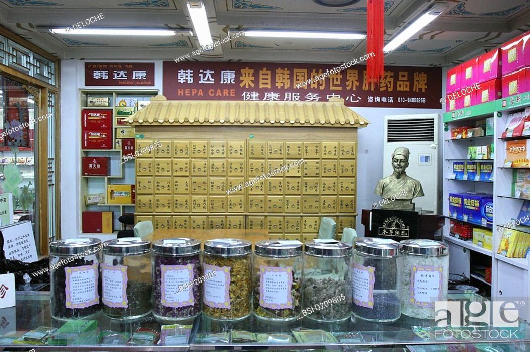Stock Photo: PHARMACY, CHINA<BR>Chinese pharmacy, Beijing. Traditional Chinese medecine.