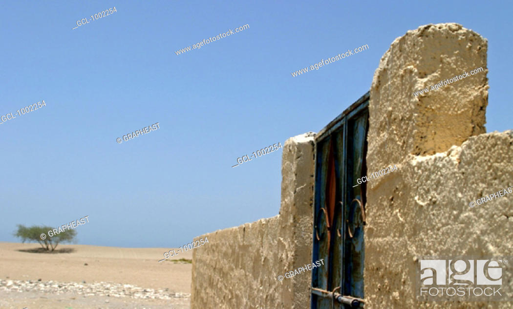 Stock Photo: Traditional architecture in Oman.