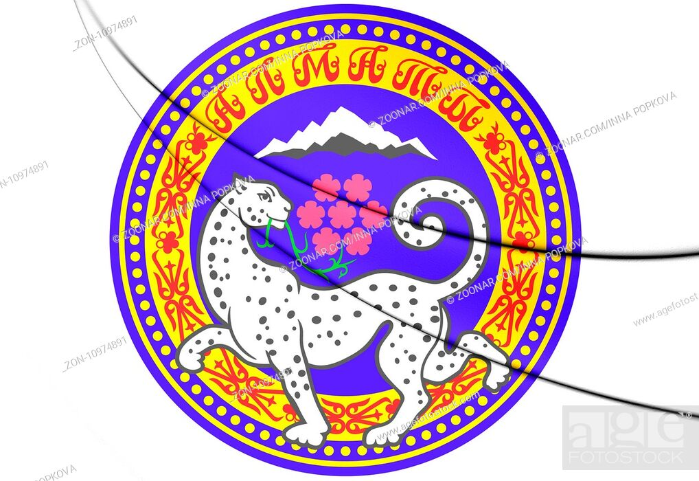 Stock Photo: Almaty Coat of Arms, Kazakhstan. 3D Illustration.