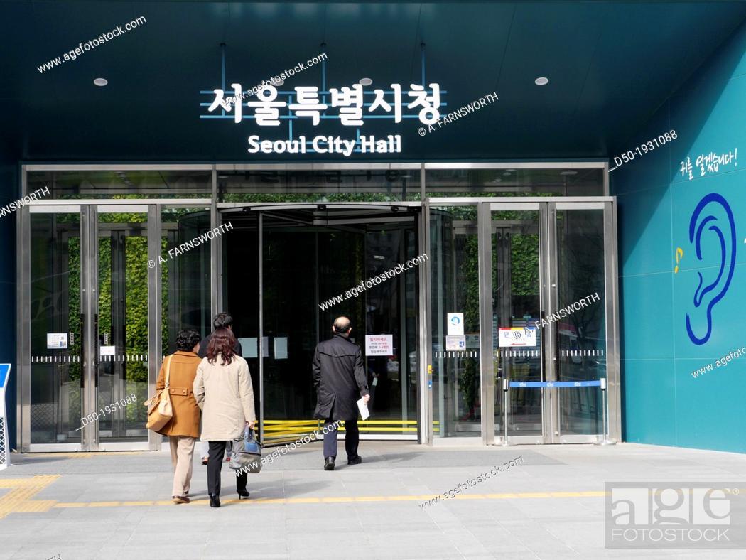 Stock Photo: SEOUL SOUTH KOREA ENTRANCE TO THE CITY HALL.