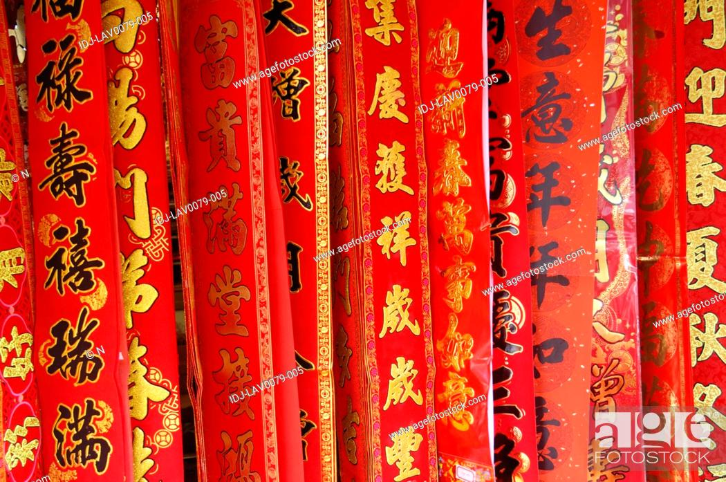 Stock Photo: Chinese lucky poems on red banners, Dihua Street, Taipei, Taiwan.