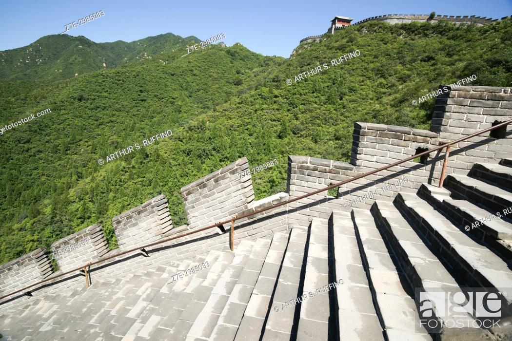 Stock Photo: Great Wall of China, Juyong Pass, Beijing, China.