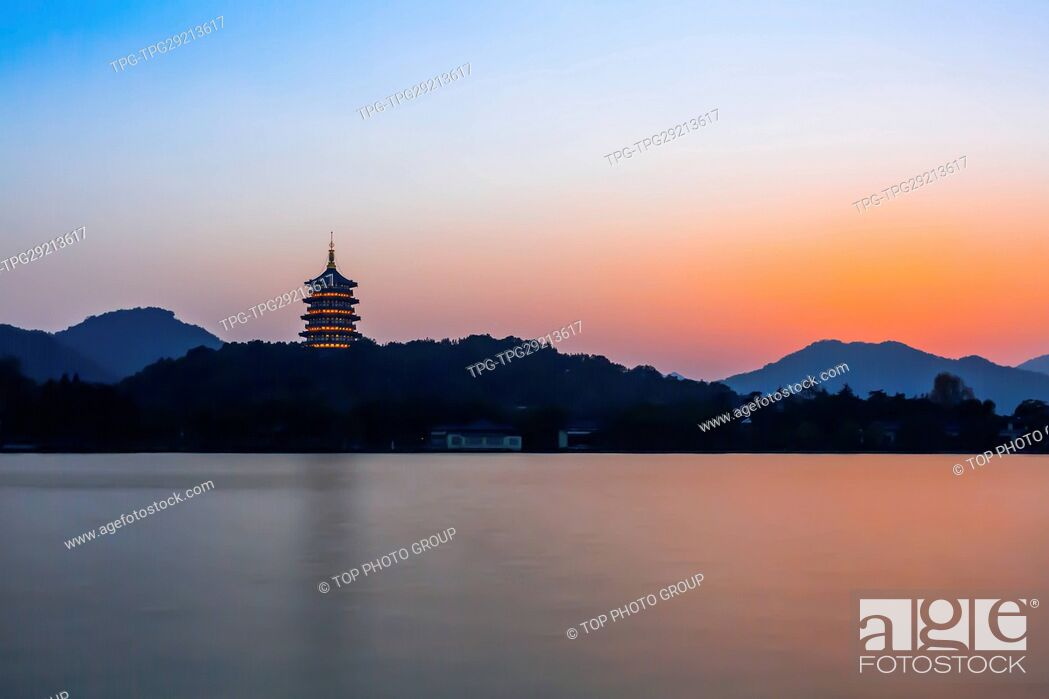 Stock Photo: beauty of Leifeng pagoda.