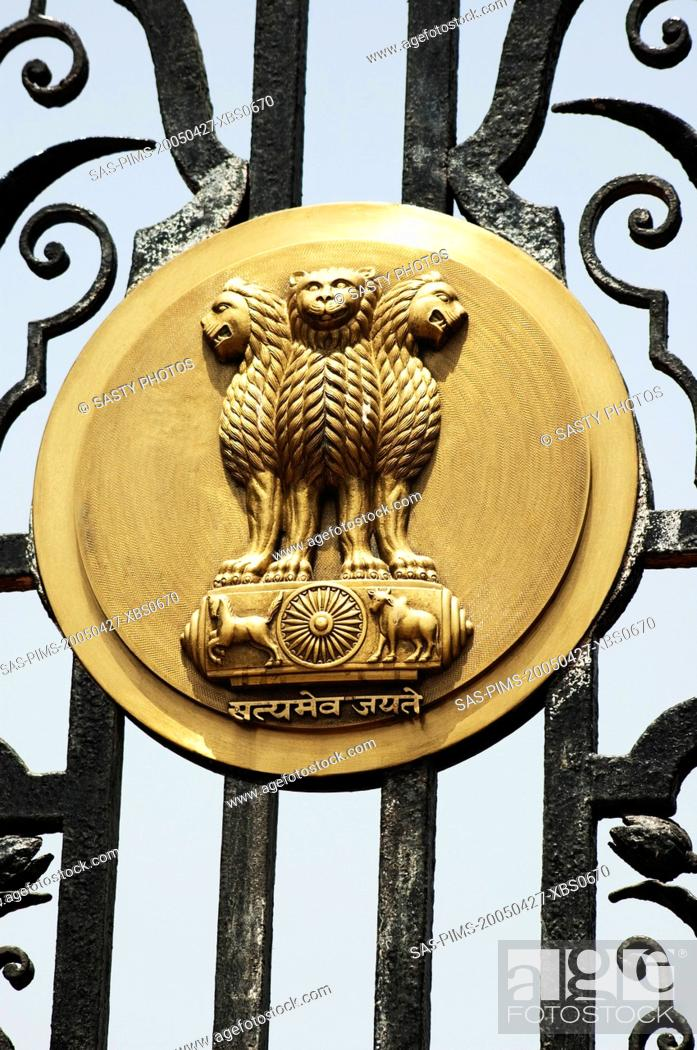 Stock Photo: Emblem of Indian on the gate of a government building, Rashtrapati Bhavan, Rajpath, New Delhi, India.