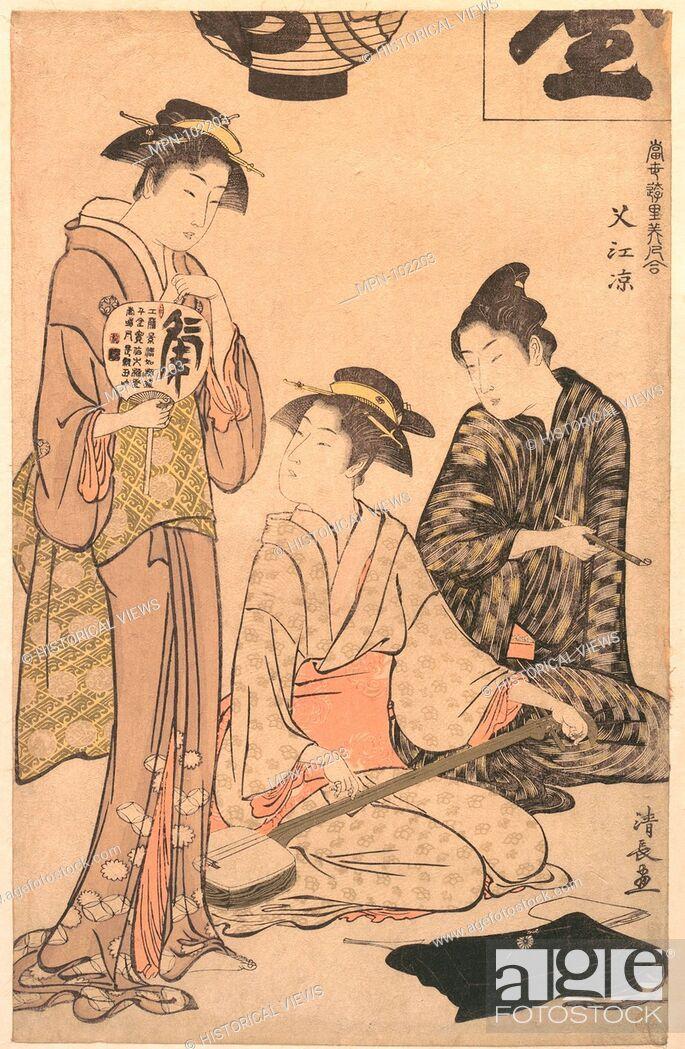 Imagen: Cooling off at Sashiye. Artist: Torii Kiyonaga (Japanese, 1752-1815); Period: Edo period (1615-1868); Date: ca. 1782; Culture: Japan; Medium: Polychrome.