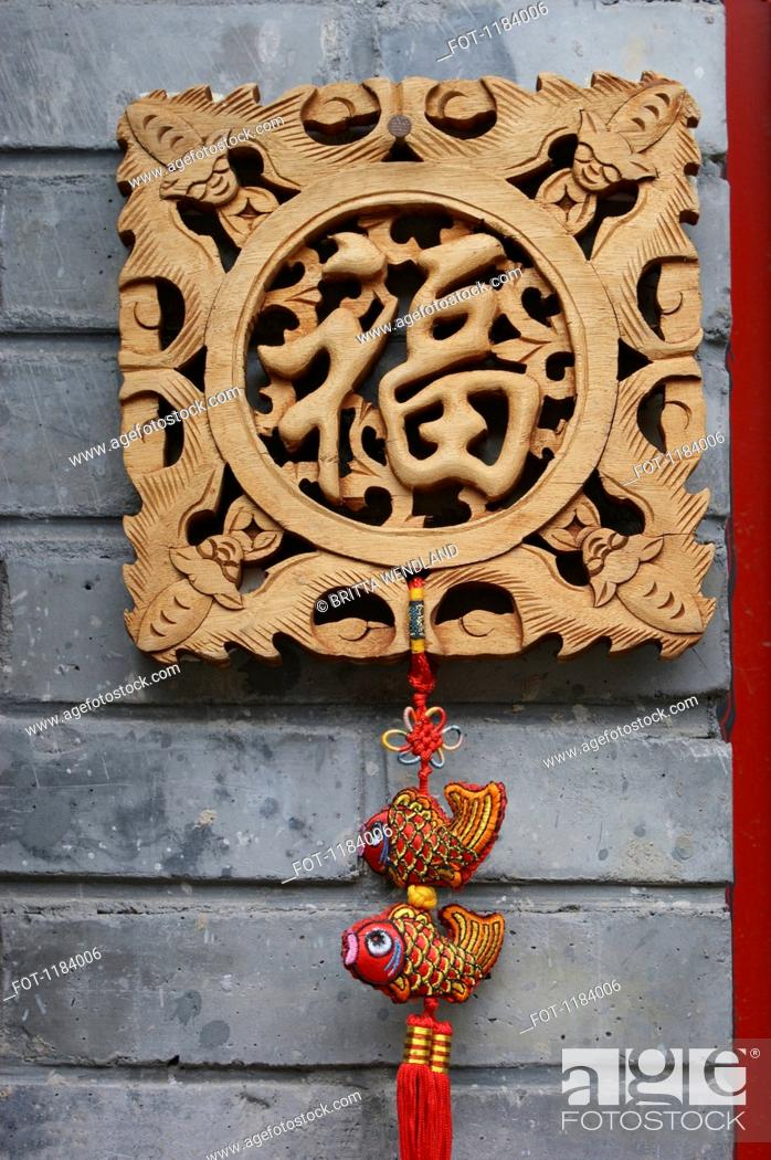 Stock Photo: Chinese decorations, Chinese character 'Fu' means blessing.