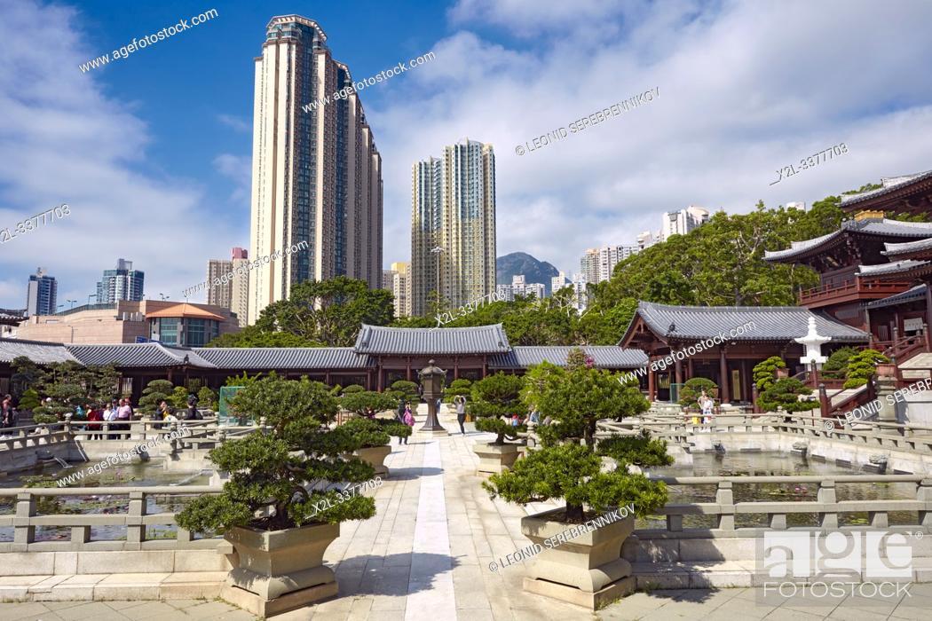 Stock Photo: Bonsai garden at Chi Lin Nunnery, a large Buddhist temple complex. Diamond Hill, Kowloon, Hong Kong, China.