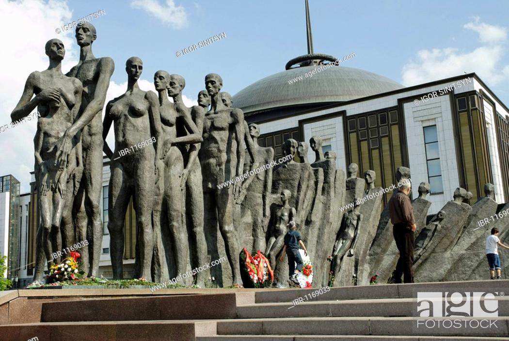 Stock Photo: Monument to victims of the concentration camps during the Second World War, Poklonnaya Hill, Moscow, Russia.