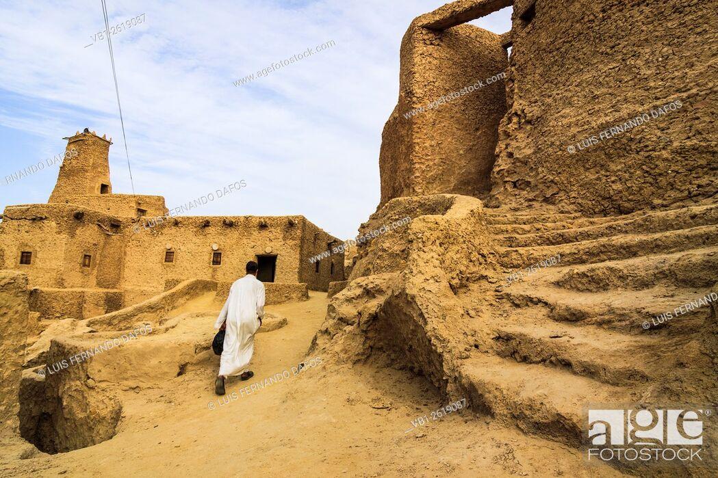 Imagen: Inside Shali fort. Siwa oasis, Egypt.