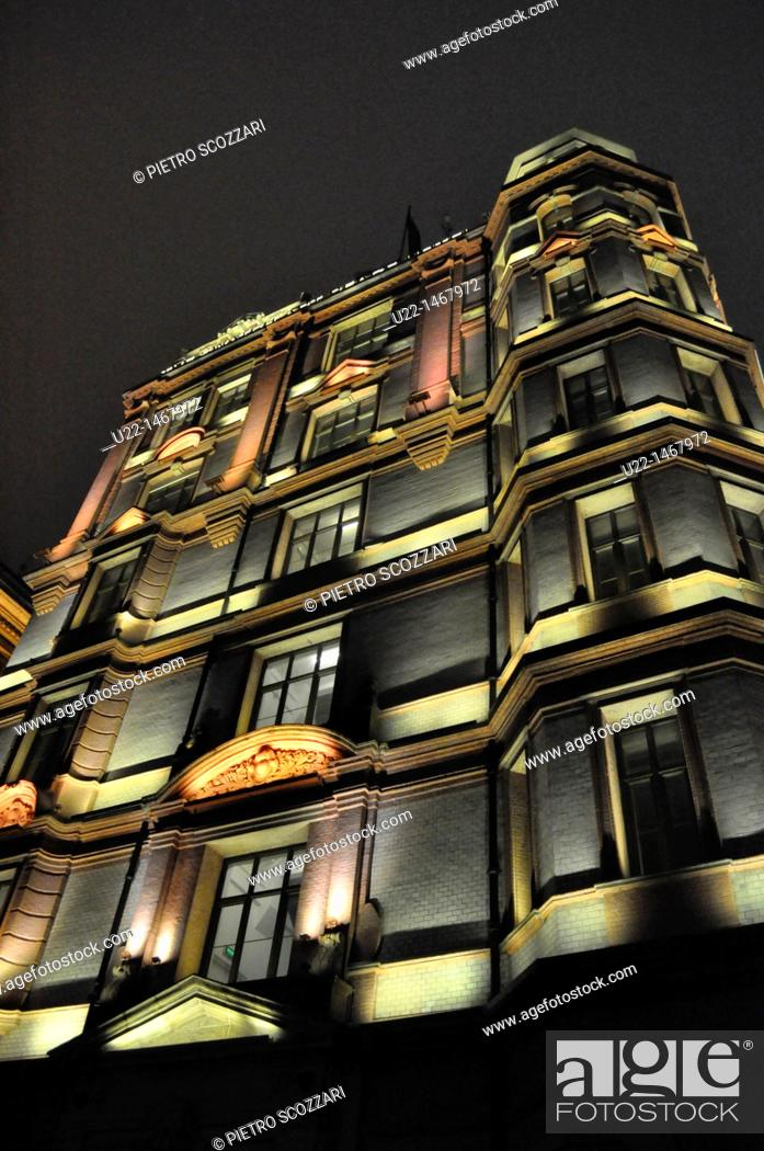 Stock Photo: Shanghai (China): building along Zhong Shan road at night.