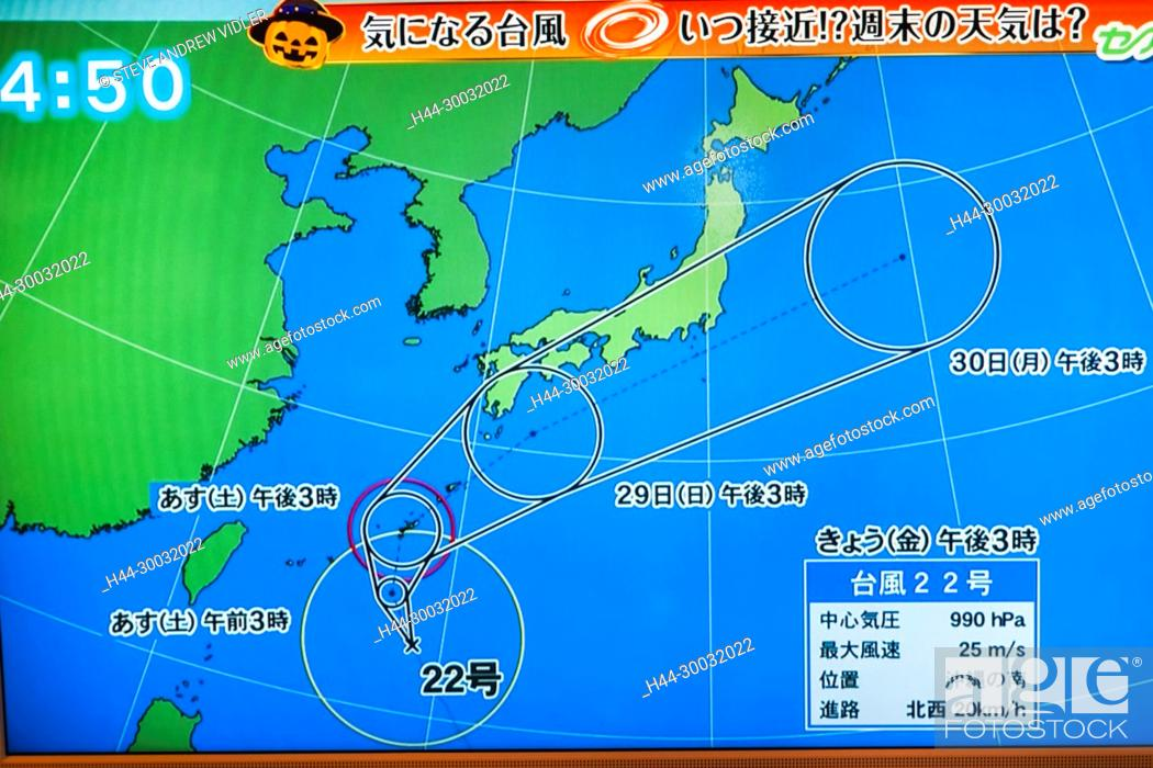 Japan Japanese Tv Weather Forecast Indicating Path Of Approaching