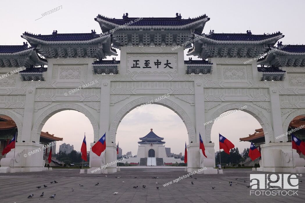 Stock Photo: Gateway to Chiang Kai-shek Memorial Hall.