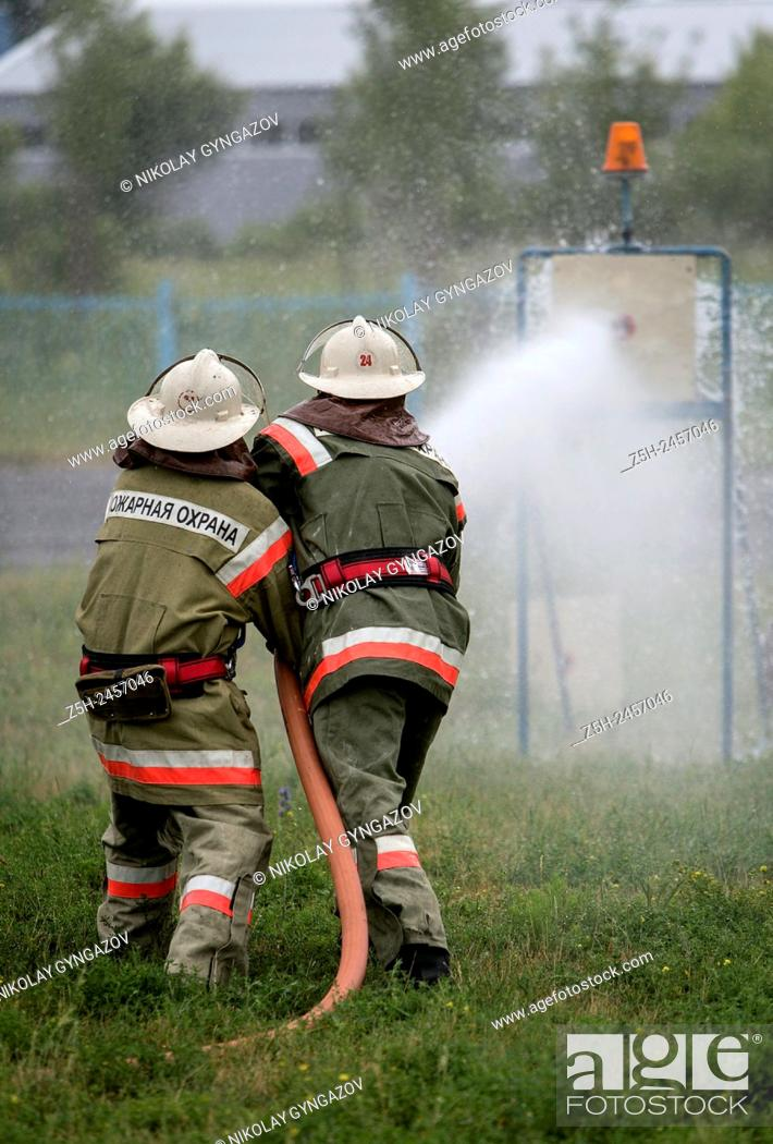 Stock Photo: Russian Federation. Belgorod region. Competitions fire brigades area.
