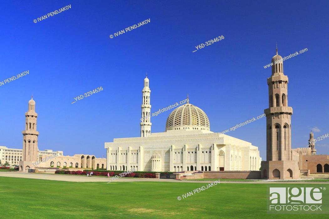 Imagen: Sultan Qaboos Grand Mosque, Muscat, Oman.