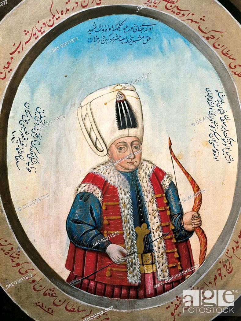 Portrait of Osman II (1604-1622), Sultan of the Ottoman