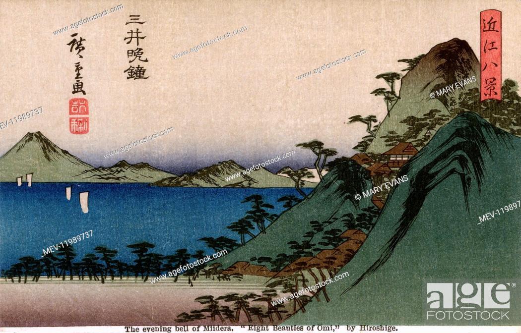 Imagen: The Evening bell of Miidera (Mii no bansho) from The Eight Views of Omi - woodblock print by Utagawa Hiroshige (1797-1958), a Japanese ukiyo-e artist.