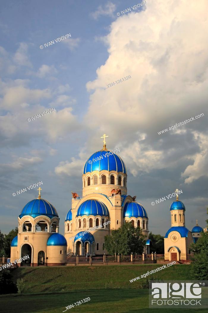 Stock Photo: Orekhovo-Borisovo Sevrnoe district, Moscow, Russia.