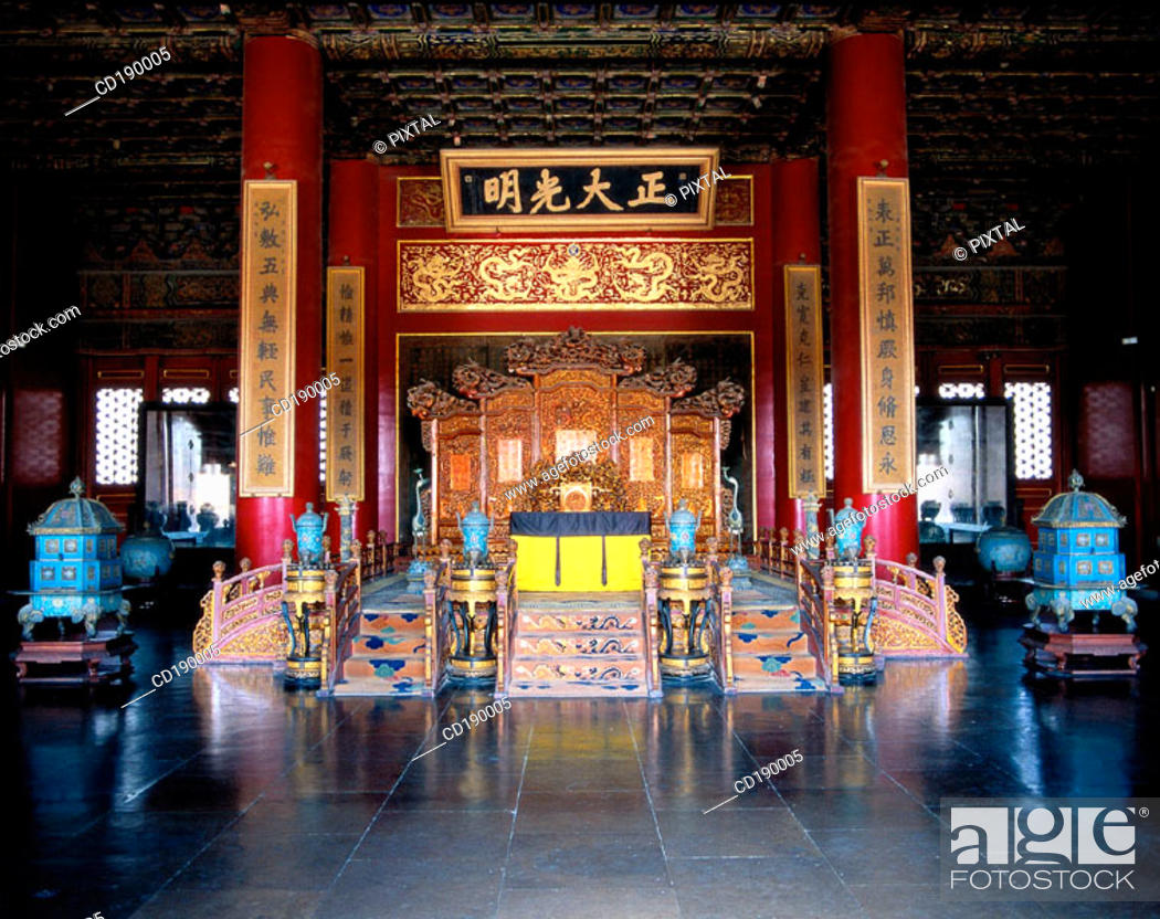 Stock Photo: The Celestial Purity Palace. Imperial Palace. Beijing. China.