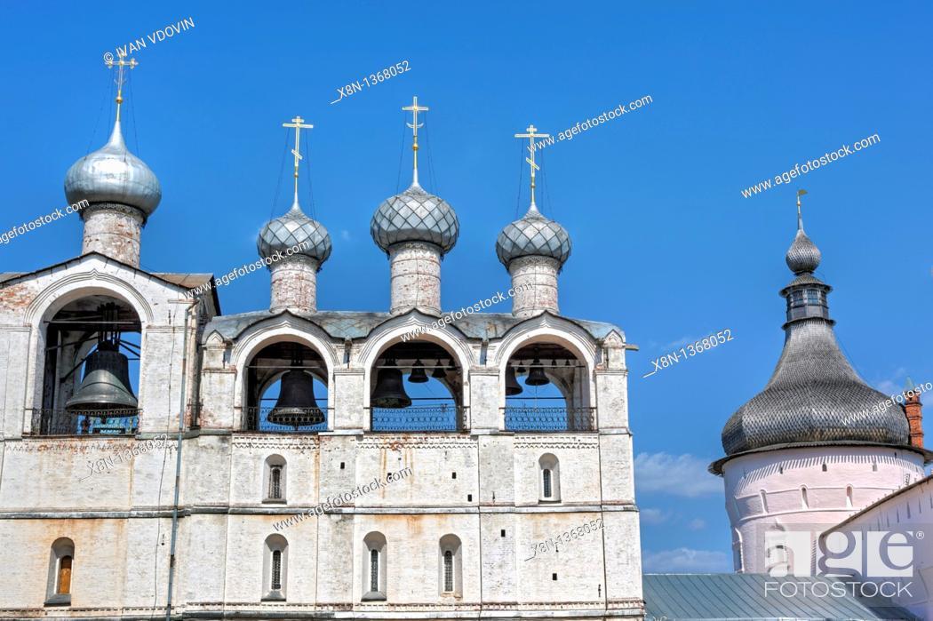 Stock Photo: Belfry, Rostov, Yaroslavl region, Russia.