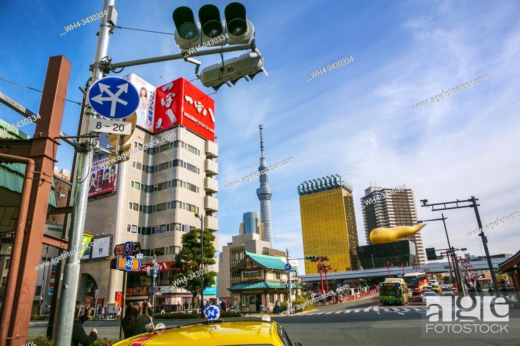 Stock Photo: Asakusa Neighborhood. Tokyo. Japan.