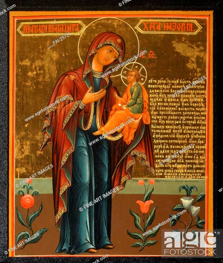 Stock Photo: Mary, the Mother of Jesus. Russian icon . Tempera on panel. Russian icon painting. Mid of the 19th cen. . Russia, Novgorod School. Private Collection.