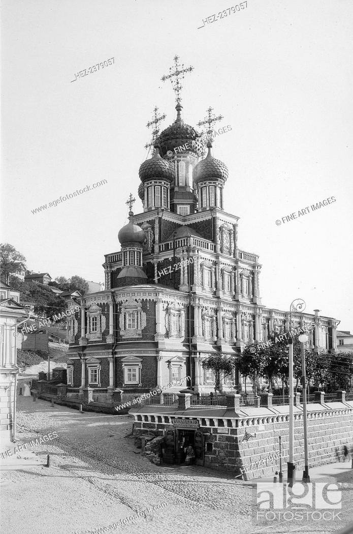 Photo de stock: The Virgin's Nativity Church (Stroganov Church), Nizhny Novogorod, Russia, 1896. Completed in 1719, this church is one of several built in Baroque style in.