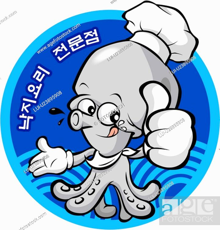 Stock Photo: restaurant, octopus, cook, business, character, food, smalloctopus.