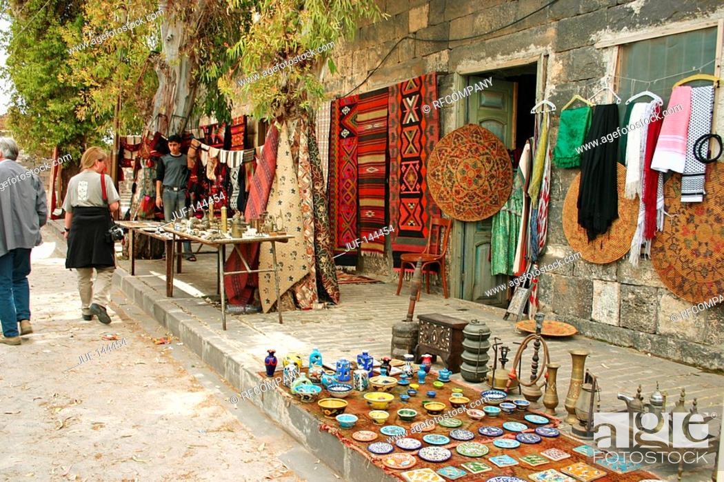 Stock Photo: Syria - Bosra.
