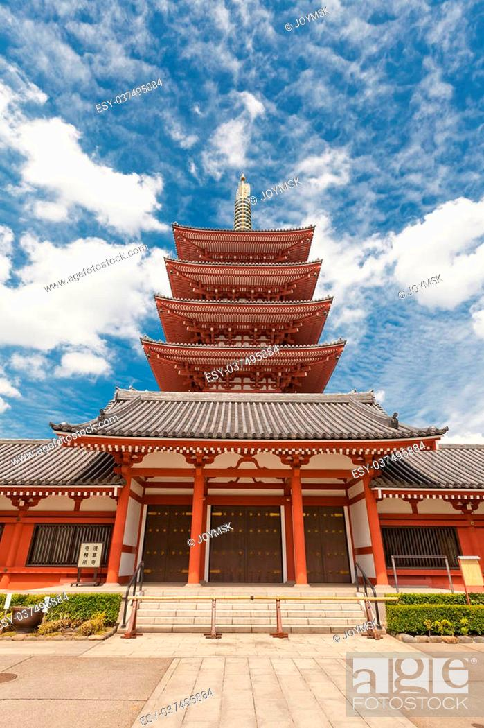 Stock Photo: Five-story pagoda of Senso-ji Temple in Tokyo, Japan. The oldest temple in Tokyo, was founded in 645.