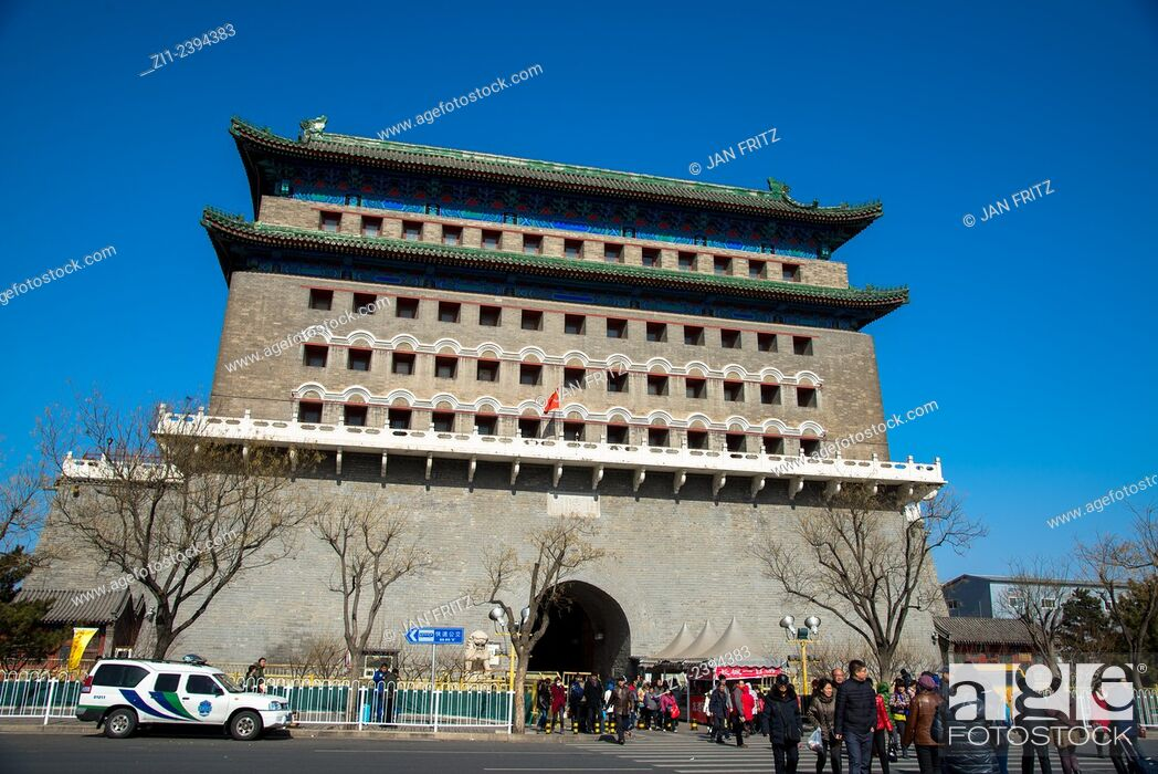 Stock Photo: old city gate in Beijing.