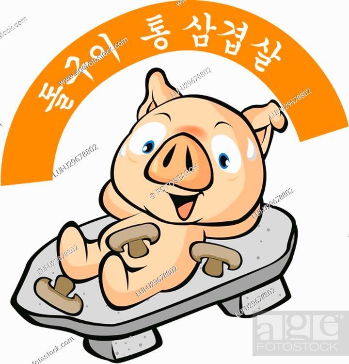 Stock Photo: logo, pig, food, mushroom, livestock, restaurant logo, character.