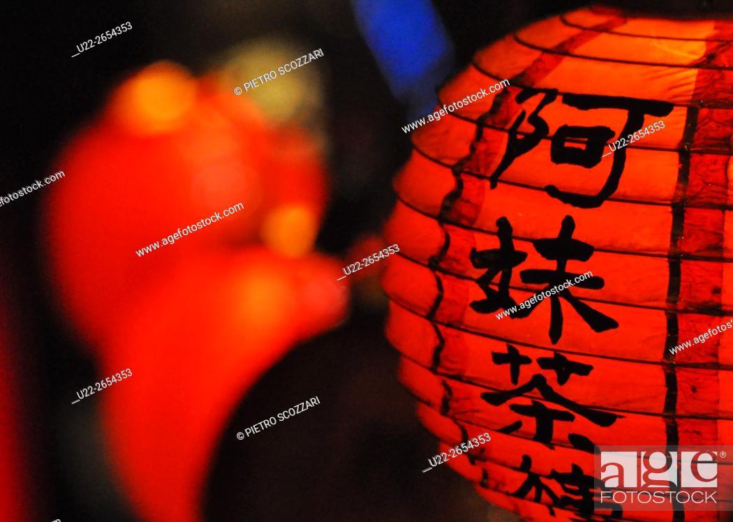 Stock Photo: Jiufen, Taiwan: red lanterns along a street.