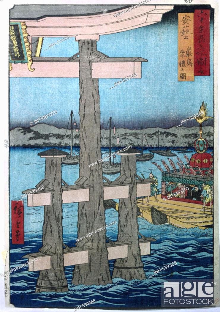 Stock Photo: fine arts, Hiroshige Utagawa 1797 - 1858, the great Torji, woodcut, sign, Shinto temple, shintois, religion, pricession, ship, Ukiyo-e, Hiroshige Ando, Japan.