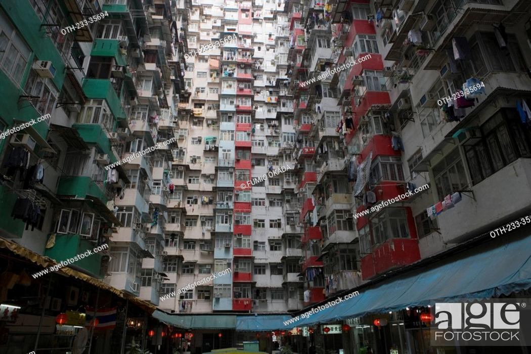 Stock Photo: Highrise condominium at Quarry Bay, Hong Kong.