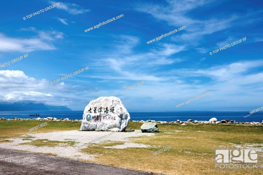 Imagen: Travel in Taiwan.