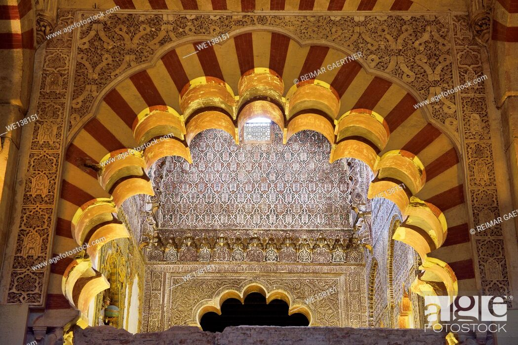 Stock Photo: Finely carved room in the Hypostyle Prayer Hall of Moorish design in the Cordoba Cathedral Mosque.