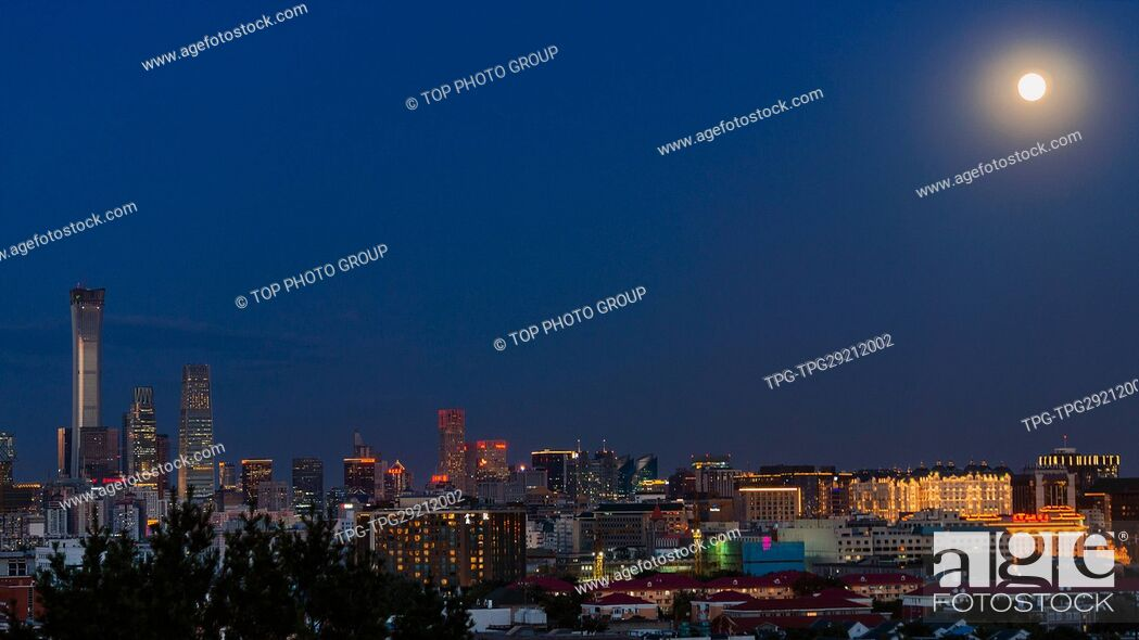Imagen: Guomao CBD at night;Beijing;China.