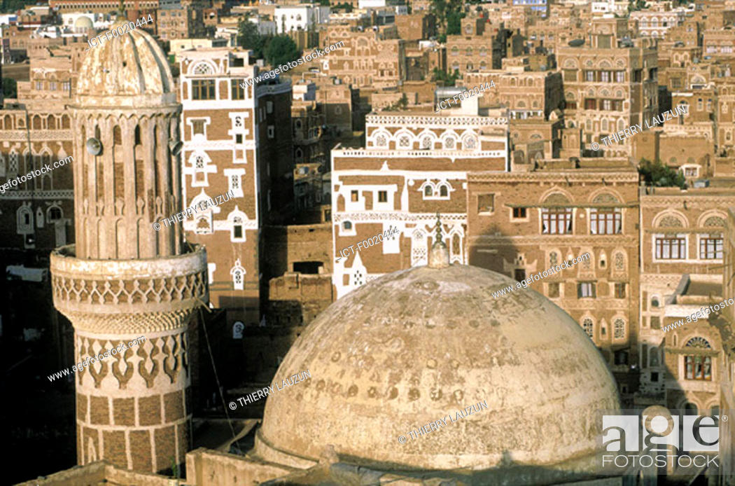 Stock Photo: Yemen, Sanaa, Qubbat Talha mosque.