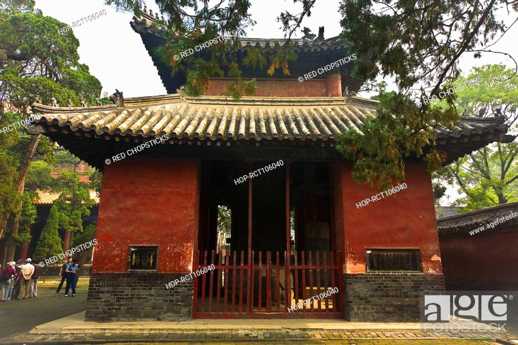 Stock Photo: Facade of a pagoda, Thirteen Tablet Pavilions, Temple of Confucius, Qufu, Shandong Province, China.