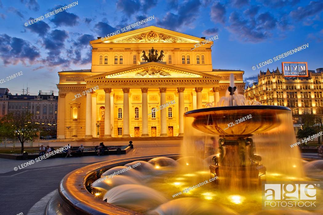 Stock Photo: The Bolshoi Theatre. Moscow, Russia.