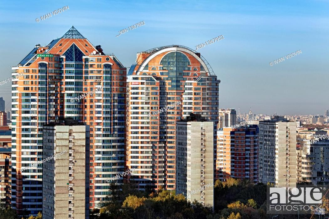 Stock Photo: Apartment buildings, Moscow, Russia.