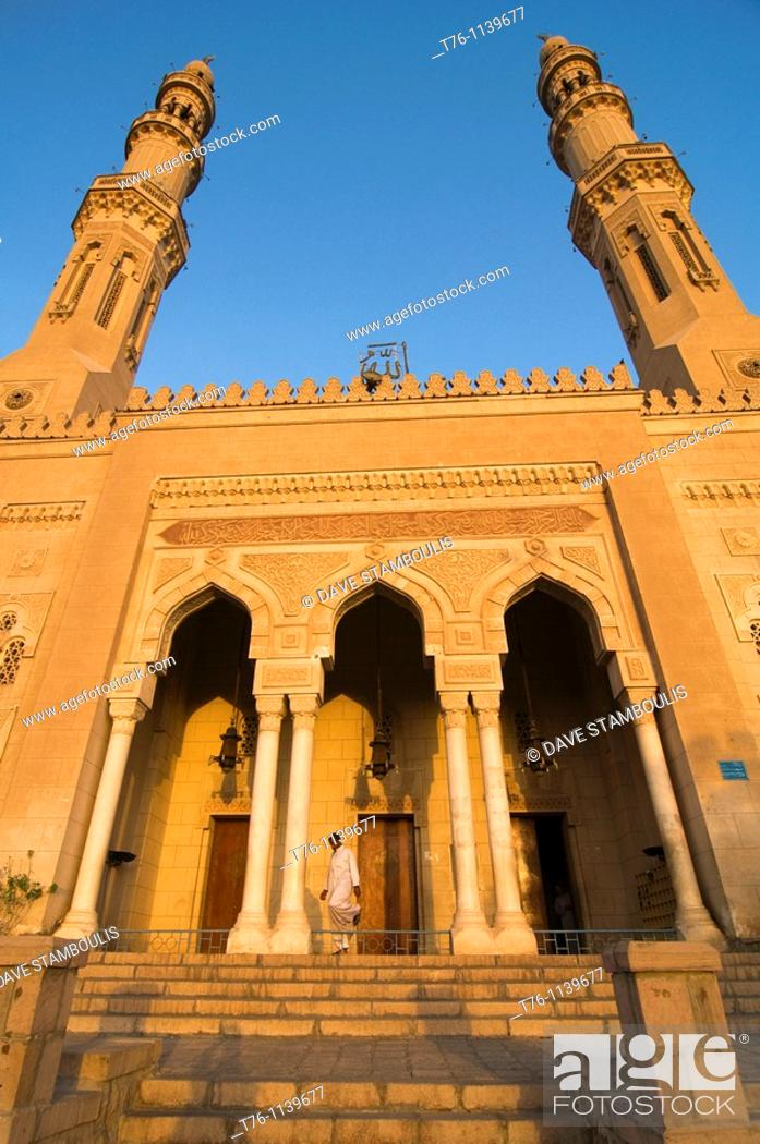 Stock Photo: The Tabia Grand Mosque in Aswan Egypt lit up at sunset.