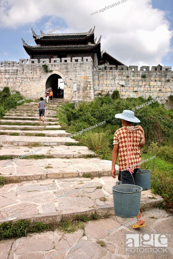 Stock Photo: South Gate, Quingyan, Quingyan ancient town, Guizhou, China.