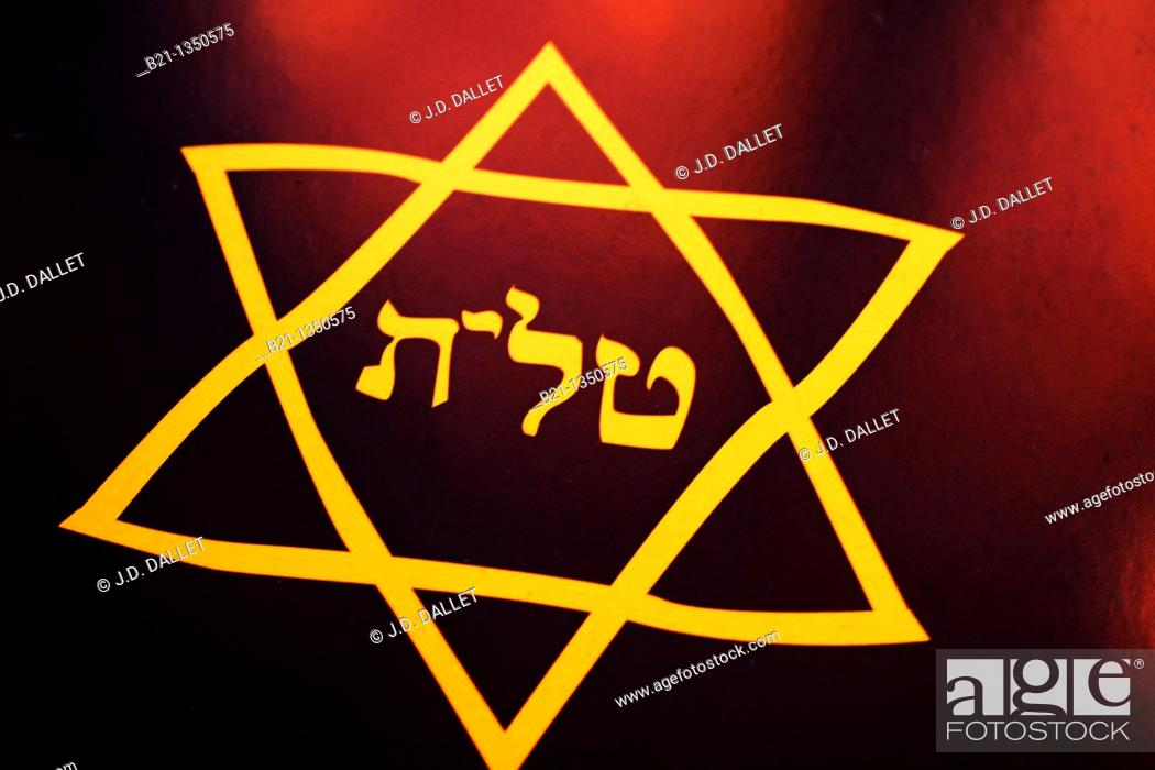 Stock Photo: Religion- Jewish- A tallit Hebrew:  talet1 in Sephardic Hebrew and Ladino tallis,2 in Ashkenazic Hebrew and Yiddish pl  tallitot talleisim,3 tallism.