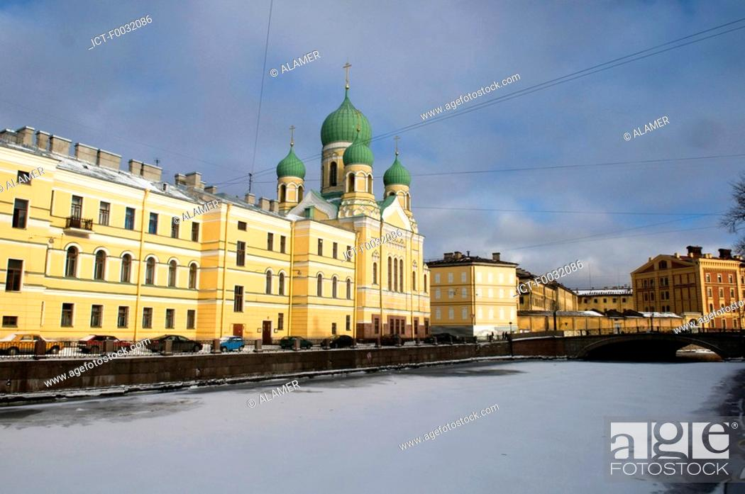 Stock Photo: Russia, St Petersburg,Griboyedov canal.